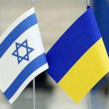 Верховна Рада України ратифікувала Угоду про вільну торгівлю з Ізраїлем