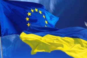 Опубліковано позиційну книгу інтеграції України до ЄС та НАТО