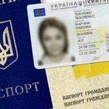 Реалізувати право голосу на виборах 21 липня громадяни України можуть як з ID-карткою, так і з паспортом-книжечкою