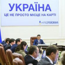 Вступне слово Прем'єр-міністра Володимира Гройсмана на засіданні Кабінету Міністрів України від 24 липня 2019 року