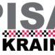 Результати України у PISA-2018 оприлюднять наприкінці цього року – презентовано Дорожню карту з використання дослідження