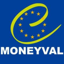 Комітетом Ради Європи MONEYVAL затверджено перший Звіт про прогрес України