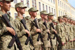У Міноборони повідомили, яким вступникам збережено пільги під час вступу до вищих військових закладів