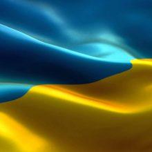У Черкаському районі відзначили найвизначніші державні свята України