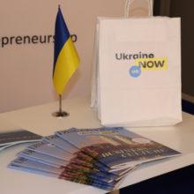 """""""Ukraine Now"""" – бренд успіху"""
