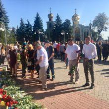 Черкасці вшанували пам'ять загиблих захисників України