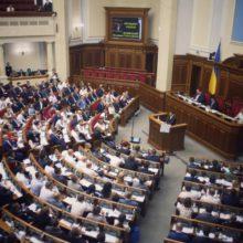 Позачергове послання Президента України до Верховної Ради