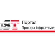 """Аналітичний модуль порталу """"Прозора інфраструктура"""" дозволить кожному українцю проводити моніторинг дорожньої галузі он-лайн"""