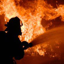 Увага! Попередження про пожежну небезпеку!