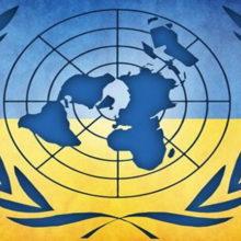Презентовано звіт про соціальні та економічні досягнення України у рамках Цілей Cталого Розвитку ООН