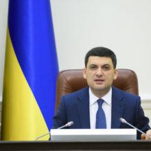Привітання Прем'єр-міністра України Володимира Гройсмана з Днем Незалежності України