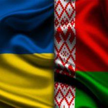 Черкаська область візьме участь у ІІ-му Форумі регіонів України і Білорусі