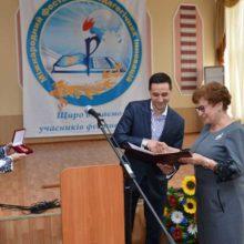 На Черкащині відзначили переможців Міжнародного Фестивалю педагогічних інновацій