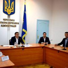 Очільник області представив нових заступників
