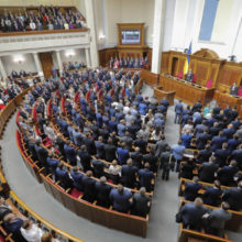 Виступ Президента України на першому засіданні другої сесії Верховної Ради IX скликання