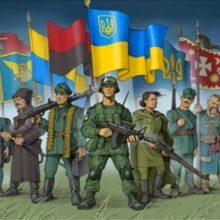 У Чигирині відзначать День захисника України (АНОНС)