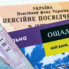 З жовтня жителям області виплачуватимуть субсидії за новим порядком
