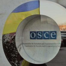 ОБСЄ запустила антикорупційну платформу для Південно-Східної Європи й України