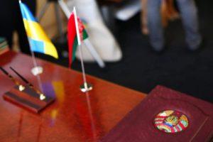 Черкаська ОДА та Вітебський облвиконком Білорусі підписали угоду про співробітництво