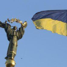 День гідності та свободи 2019: коли в Україні відзначають це свято