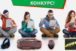 Конкурс для студентів з призами