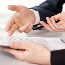 Строки для оскарження та розгляду скарг Комісією з питань розгляду скарг у сфері державної реєстрації