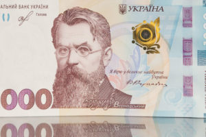 Банкнота номіналом 1000 гривень уведена в обіг