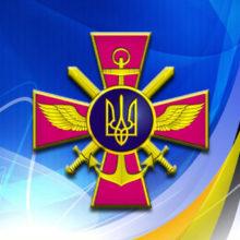 Привітання із Днем Збройних Сил України