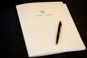 Володимир Зеленський підписав закон про посилення соціального захисту осіб з інвалідністю внаслідок війни