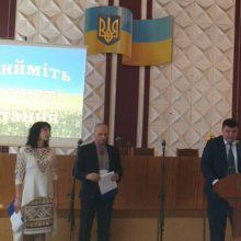 Відбулися урочистості з нагоди Дня Соборності України