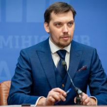 """Олексій Гончарук: """"Ми створюємо платформу для полегшення контакту роботодавця та потенційних працівників"""""""