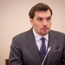 Олексій Гончарук: У 2020 році модернізуємо 200 приймальних відділень екстреної допомоги по всій Україні