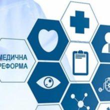 Черкащина – у трійці всеукраїнських лідерів по підписанню угод із НСЗУ