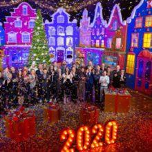 Глава держави привітав українців із новорічними святами