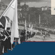 В єдності сила. Про День Соборності України