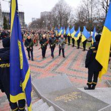 Черкащани вшанували п'ятиріччя Дебальцівської трагедії