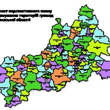 Черкаська ОДА спрямувала проект перспективного плану формування територій громад до Кабміну