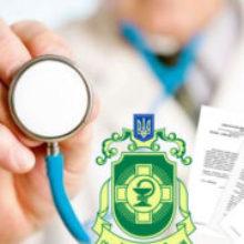 Президент утворив тимчасову робочу групу з питань реформування системи охорони здоров'я