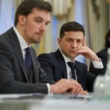Президент України провів нараду з питань тарифів на теплопостачання та енергоефективності