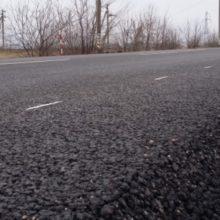На дороги Черкащини загального користування держзначення спрямували 1 млрд 736 млн грн