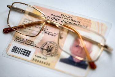 Про перерахунок пенсії працюючим пенсіонерам Черкащини із 1 квітня 2020 року