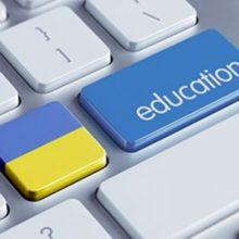 Для Черкащини передбачили понад 30 млн грн дежсубвенції на придбання шкільних автобусів та удосконалення шкільних харчоблоків