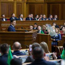 Наступний Кабінет Міністрів має стати урядом для людей – Президент