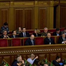 Верховна Рада призначила новий склад Кабінету Міністрів України