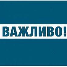 В Україні підтримуватимуть підприємців на час карантину