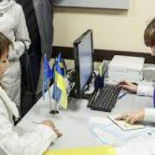 ОТГ Черкащини компенсують частину витрат за надання адмінпослуг соціального характеру