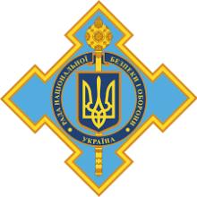 РНБО: із 17 березня пункти пропуску через державний кордон України тимчасово закриють