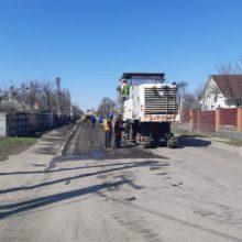 Розпочато ремонт дороги Т-24-08 у с. Дубіївка