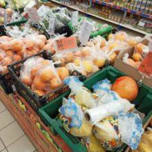 Держпродспоживслужба Черкащини про правила поведінки в магазинах на час карантину