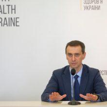В Україні запустять інтерактивну мапу про ситуацію в лікарнях щодо COVID-19
